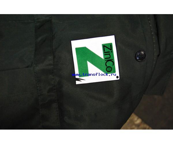 логотип на форму
