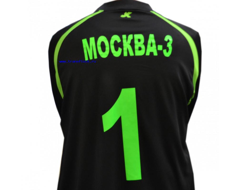 Футбольные номера