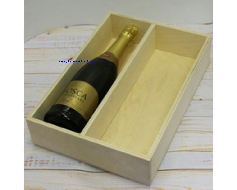 Подарочные коробки для бутылок из дерева