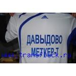 Логотипы и надписи на футболках