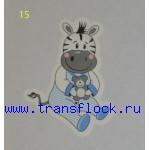 Детские термотрансферы