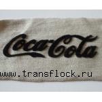 Флокирование текстиля