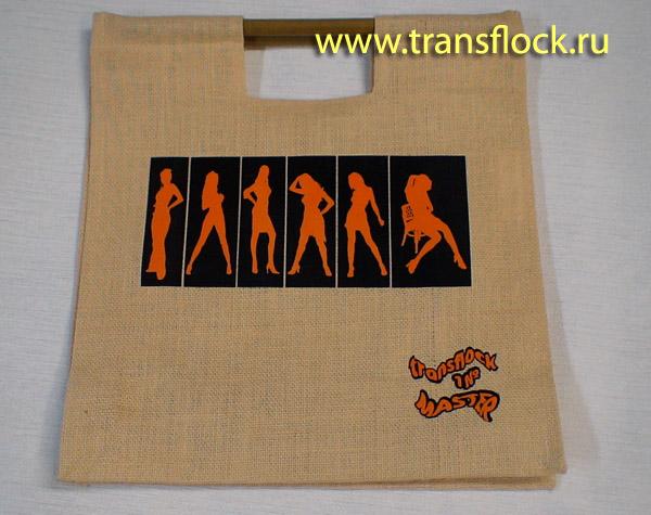 Технологии.  Главная. примеры работ: Нанесение логотипов на сумки.